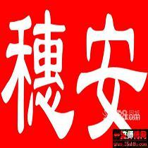 广州工商注册全市最、最、最低价,专业各区注册公司