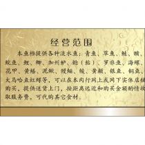 名片制作 _一流师傅平台名片免费申请定制