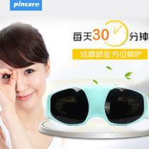 【生活保健】 Pincare 眼部按摩仪 保健仪