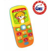 【婴幼玩具】 汇乐玩具956智能音乐儿童闪光仿真手机早教益智玩具