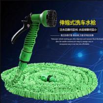 【汽车养护】 南辰 多功能伸缩洗车水管 三倍伸缩最长可达15米