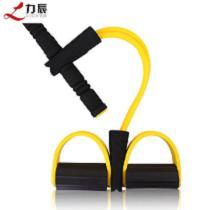 【健身训练】 力辰 仰卧起坐器材健身家用运动拉力器减肥减肚子瘦腰
