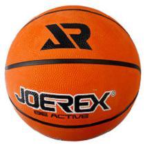 【体育用品】 祖迪斯 精品篮球体育锻炼健身篮球