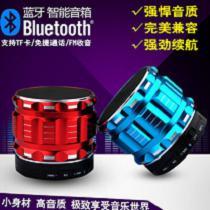 【时尚影音】 好吖优 无线蓝牙音箱小钢炮迷你小音响 插卡手机低音炮
