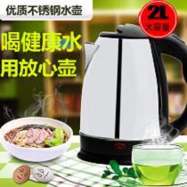 【电水壶】 苏好不锈钢烧水壶电热水壶家用烧水壶自动断电开水壶SH1320B